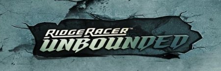 ������� ������������ Ridge racer: unbounded