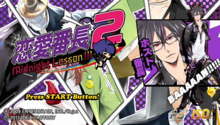Renai Banchou 2: Midnight Lesson!!! [JPN]