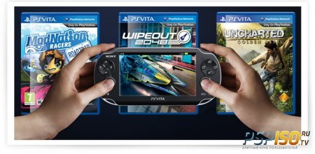 ����-����� ���� PS Vita: Wipeout 2048 � ������ ��������� MagicBox.