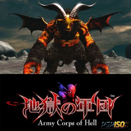 MagicBox: тест-драйв игры Army Corps Of Hell