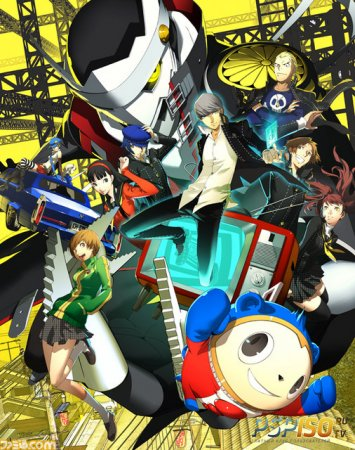 ��������������� ���� ��� ���� Persona 4 The Golden