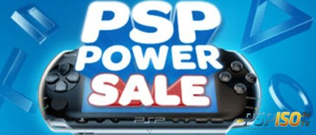 PSP Power Sale