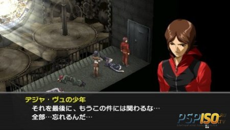 ������ ������� Persona 2: Eternal Punishment ��� PSP