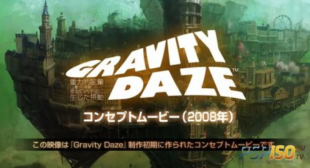 Gravity Rush на PlayStation 3