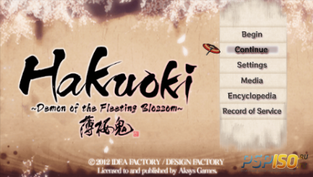 Hakuoki: Demon of the Fleeting Blossom [USA]