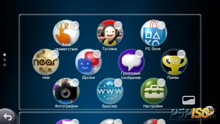 WB (With Buttons) обои для PS Vita