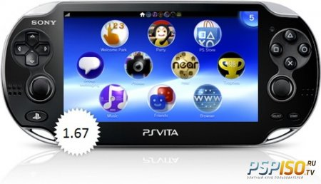����� �������� ��� PlayStation Vita (v1.67)