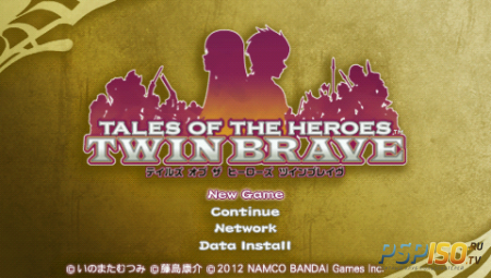 Tales of the Heroes: Twin Brave [JPN]
