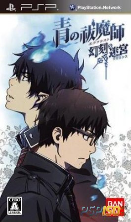 Ao no Exorcist: Genkoku no Labyrinth [JPN][FULL]