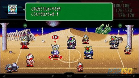Battle Dodgeball 3 [JPN]