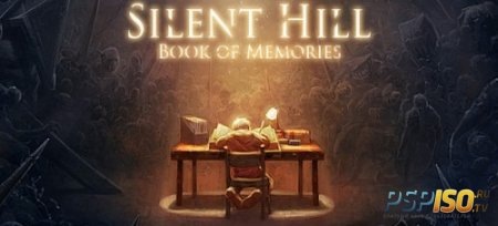 Silent Hill: Book Of Memories перенесен на октябрь