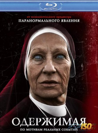 Одержимая / The Devil Inside (2012) HDRip