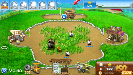 Farm Frenzy: Pizza Party [RUS/EUR]