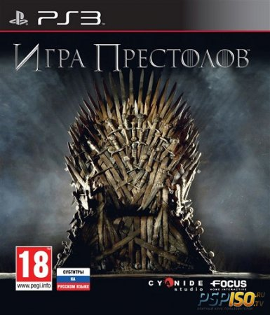 Game of Thrones - RUS