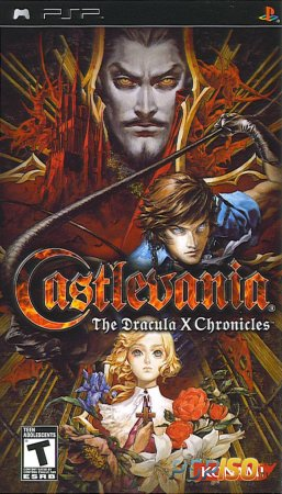 Castlevania: The Dracula X Chronicles - Rus