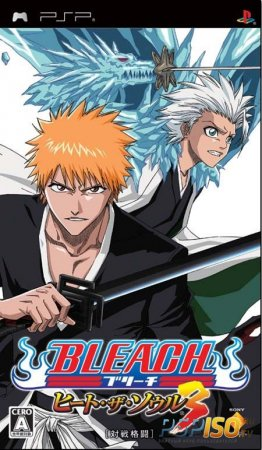Bleach: Heat the Soul 3 [PSP][FULL][JPN]
