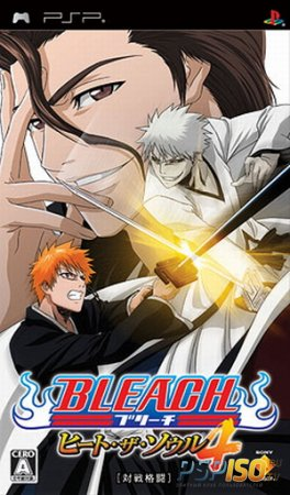 Bleach: Heat The Soul 4 [PSP][FULL][JPN]