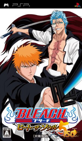 Bleach Heat The Soul 5 [PSP][FULL][JPN]