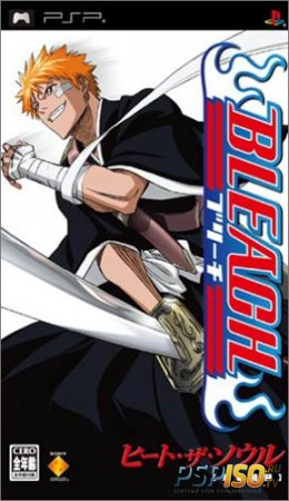 Bleach: Heat the Soul [PSP][FULL][JPN]