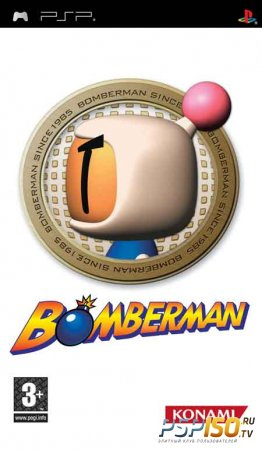 Bomberman - USA