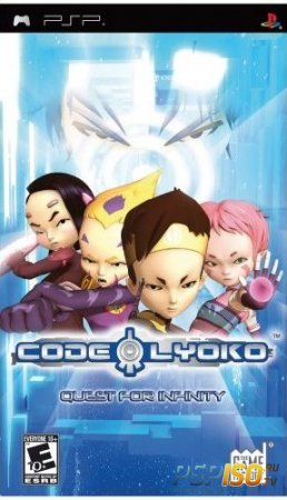 Code Lyoko: Quest for Infinity - USA