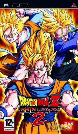 Dragon Ball : Shin Budokai 2