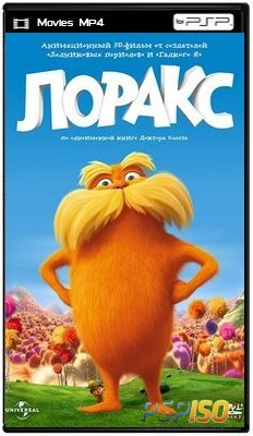 Лоракс / Dr. Seuss' The Lorax (2012) HDRip
