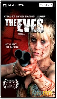 ������ / The Eves (2011) DVDRip