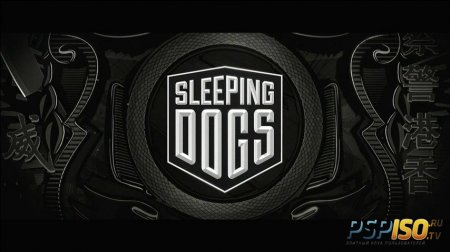 ������� ���� Sleeping Dogs