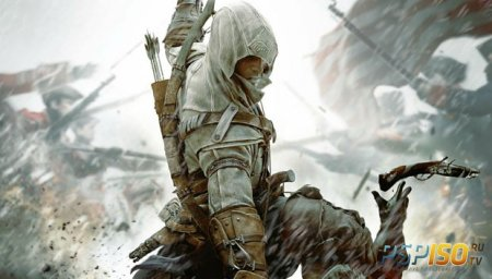 Assassin's Creed III будет иметь co-op режим