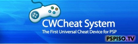 База кодов для CW cheat