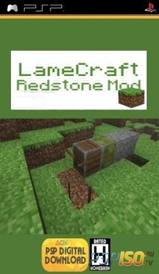 LameCraft Redstone Mod 2.0.8  [HomeBrew]