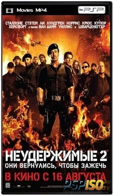 Неудержимые 2 / The Expendables 2 (2012) DVDRip