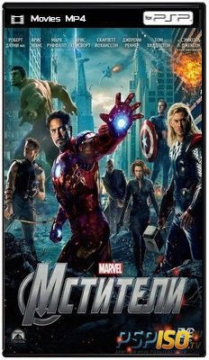 �������� / The Avengers (2012) �DRip