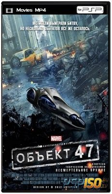 Объект 47 / Marvel One-Shot: Item 47 (2012) HDRip