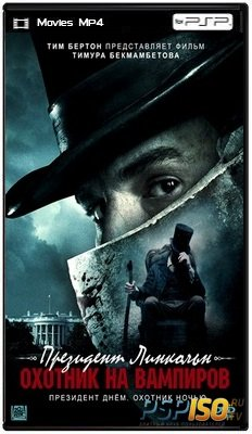 ��������� ��������: ������� �� �������� / Abraham Lincoln: Vampire Hunter (2012) DVDRip