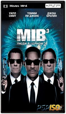 ���� � ������ 3 / Men in Black 3 (2012) HDRip