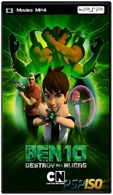 ��� 10: �������� ���������� / Ben 10: Destroy All Aliens (2012) HDTVRip