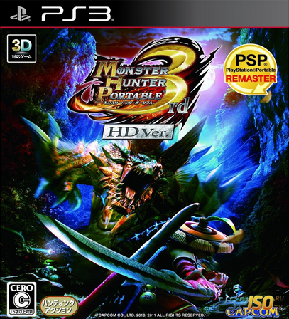 Monster Hunter Portable 3rd HD Version конфликтует с прошивкой PlayStation 3