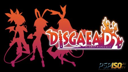 Disgaea D2 ������������ ��� PlayStation 3