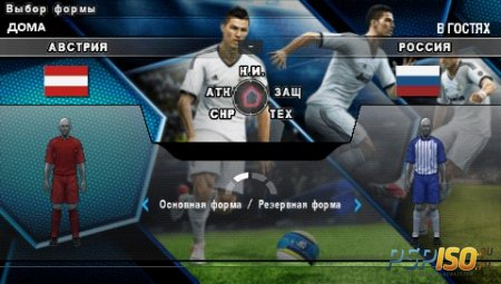 Pro Evolution Soccer 2013 [FULL][ISO/Patched][RUS/Multi5]