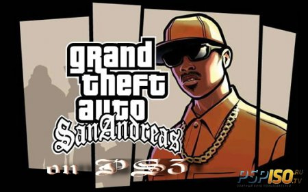 Grand Theft Auto: Vice City и Grand Theft Auto: San Andreas для PlayStation 3