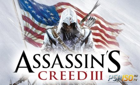 ����� � ��������� ������� Assassin's Creed 3