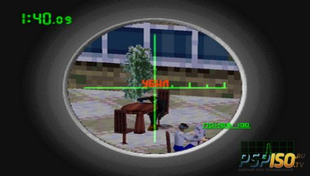 The Sniper / ������� (PSP/PSX/RUS)