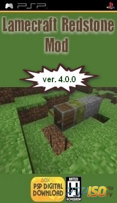 LameCraft Redstone Mod 4.0.0  [HomeBrew]