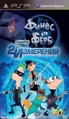 ����� � ���� ��������� 2-�� ��������� / Phineas and Ferb Across the 2nd Dimension (PSP/RUS)