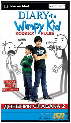 Дневник слабака 2 / Diary of a Wimpy Kid: Rodrick Rules (2011) HDRip