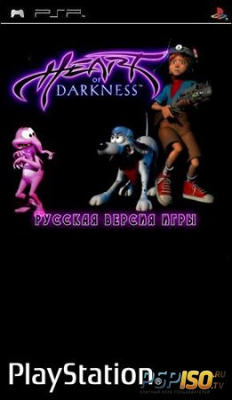 Heart of Darkness (PSP/PSX/RUS)
