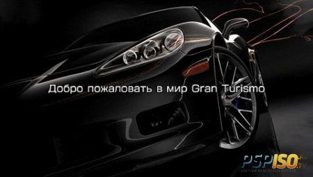 Gran Turismo Collectors Edition (PSP/RUS)