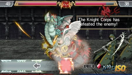Unchained Blades (PSP/ENG)